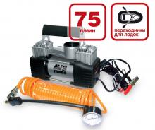 Автомобильный компрессор Turbo AVS KS 750D