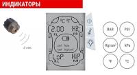 Система контроля давления в шинах CRX-1002