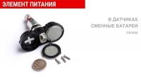 датчики шин CRX-1003