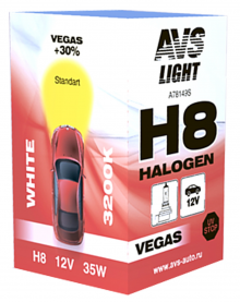 Галогенная лампа AVS Vegas 12V 35 W H8 (1 шт)