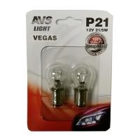Газонаполненные лампы AVS Vegas 12V 21/5W P21