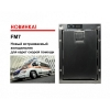 Компрессорный автохолодильник Indel B FM7