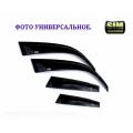 Дефлекторы бок окон 4 ч темн Ford Focus II 2005-2010 SIM