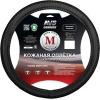 Оплетка на руль (эко-кожа) AVS SL-710M-B (размер M, черная)