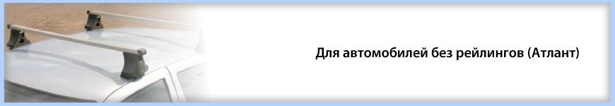 atlant-logo.png