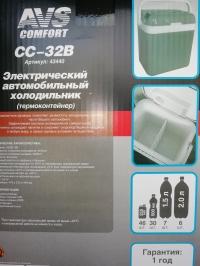 Автохолодильник 12/220 Вольт CC-32B - технические характеристики
