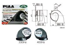 Звуковой сигнал PIAA SUPERIOR BASS HORN - комплектация