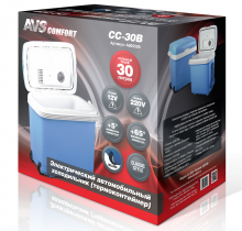 Термоэлектрический автохолодильник Classic Style CC-30B (30 литров) - упаковка