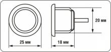 Комплектующий датчик парковки 20 мм. AUTRIX