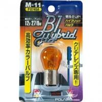 Лампа газонаполненная Polarg M-11