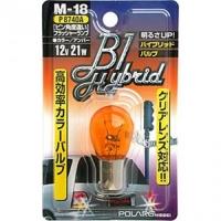 Лампа газонаполненная Polarg M-18