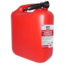 Канистра топливная пластик. AVS TPK-20 (20 л)