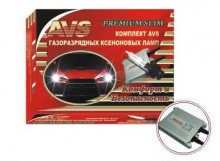 Биксенон AVS Light Slim LL-09A (DC)