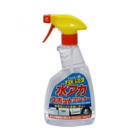 Очиститель кузова автомобиля Rinrei B-14