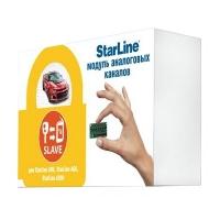 StarLine Мастер 6 - Модуль аналоговых каналов - упаковка