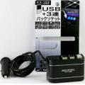 Разветвитель прикуривателя KX-122 на 3 гнезда + USB