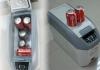 Компрессорный автохолодильник Colku DC-10F - внутри