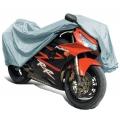 """Защитный чехол-тент на мотоцикл AVS МС-520 """"XL"""""""