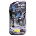 """Газонаполненные лампы EVO """"Alfas"""" 100W+130%/4300K/H13 комплект 2 шт"""