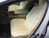 Накидка на сиденье автомобиля Australian - бежевая