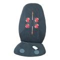Накидка на сиденье массажная с функцией подогрева MyDean FMB-288