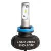 H11 Optima i-ZOOM 5100K, 9-32V, комплект 2 лампы