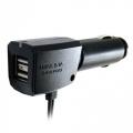 Разветвитель прикуривателя ST13-05 на 2 гнезда с двумя USB-портами