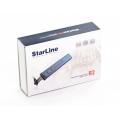 Реле блокировки StarLine R2