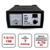 Зарядное устройство AVS Energy BT-6020 (7A) 6/12V