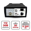 устройство avs energy bt-6040