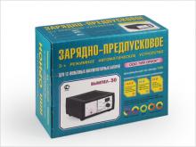 Зарядно-предпусковое устройство Вымпел-30 (18A 12В)