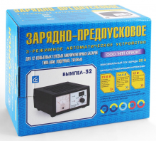 Зарядно-предпусковое устройство Вымпел-32