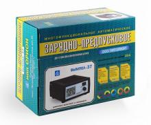 Зарядно-предпусковое устройство Вымпел-37