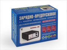Зарядно-предпусковое устройство Вымпел-40