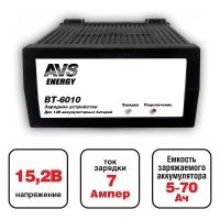 Зарядное устройство AVS Energy BT-6010 7A